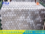PLANOXAL-50氧化铝棒