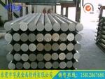 氧化性能鋁合金棒3003-H30東莞