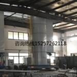 天燃气铝合金固溶炉 淬火炉