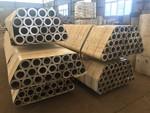 寧德拋光鋁管6005-T651
