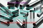 广州6061-T651铝排原料成分检测