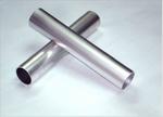 供应7075铝管 超轻西南铝管