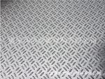 西南鋁小三筋花紋鋁板