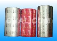 淄博華瑞鋁塑包裝材料有限公司