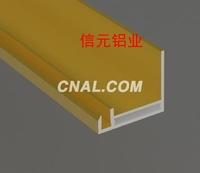 電泳消光鋁合金型材