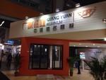 广源铝材厂中国建筑铝材20强品牌