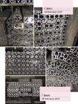 工业流水线铝材