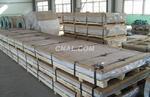 5052-H32铝板,5052合金铝板