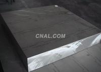 西南铝7075中厚铝板,超厚铝板