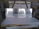 批发6061铝合金板