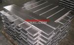 铝排厂家,1060纯铝排,6061铝排