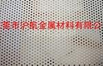 1060冲孔铝板价格