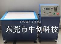 豫磨鋅合金磁力拋光機 銅鋁磁力拋光機