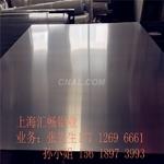 供應5083、5754、5052合金鋁板