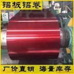 西藏1060铝板 薄铝板 供应