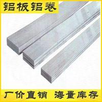 天津精密2A12鋁管批發