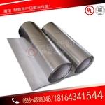 鋁箔復合玻璃纖維布