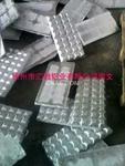 大量供應鋁鈦10合金