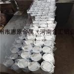 熔鋁輔料廠家:鐵劑
