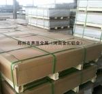 8011铝板厂家