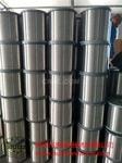 铝镁合金丝厂家直销 质量有保证