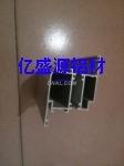 断桥铝,工业铝材,幕墙型材