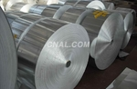6061铝卷,优质6061铝带,合金铝带