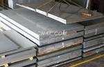 进口美国Alcoa公司2017-T3铝板