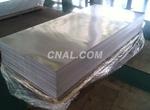 国标5754铝板,5754O态、H111铝板