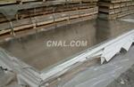 优质5056、5083铝板,铝合金板