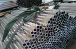 6061-T6铝合金圆管