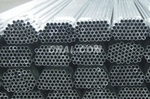 7075進口鋁合金管,美鋁7075鋁管