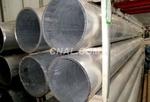 按尺定制6061鋁管,大口徑厚壁鋁管