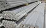 生產銷售 2A12鋁棒,2A12鋁方棒