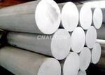进口美国Alcoa公司2024-T3铝棒