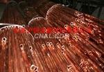出售銅管 C5210磷銅管,C1720鈹銅管