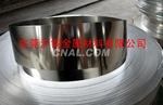 抗氧化、易焊锡SPCC镀镍钢带