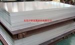 耐煩鋁板,5083鋁板,5754鋁板