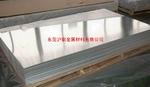 冷軋光面3003鋁板