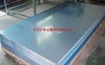 1060进口美铝O态铝板