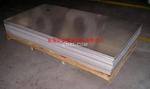 进口合金铝板,美铝6063铝合金板