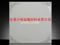 铝天花板,工程用油印铝天花板
