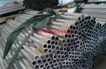 进口6061铝管,韩铝6061-T6铝管