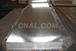 大量供应合金铝板、铝合金板