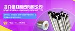供应 梯子用铝管--铝梯生产厂家