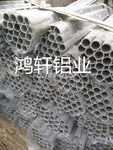 廠家供應鋁梯用鋁管   6061合金鋁管