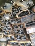 厂家供应 6063-T5 led铝型材价格