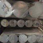 6061鋁方條 鋁桿現貨 、種類
