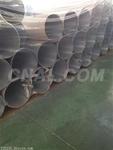 【5052合金铝管】生产厂家 、安装