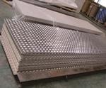 铝硅合金板 生产供应